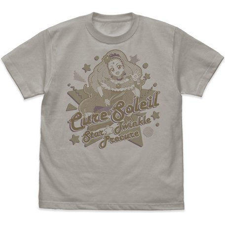 Star Twinkle PreCure - Cure Soleil T-shirt Light Gray (L Size)