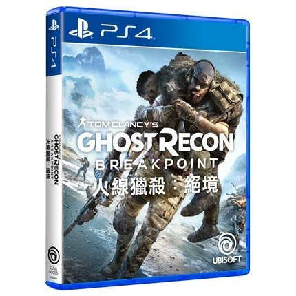 Tom Clancy's Ghost Recon: Breakpoint (English Subs)