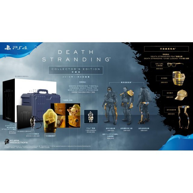 Death Stranding [Collector's Edition] (Multi-Language)