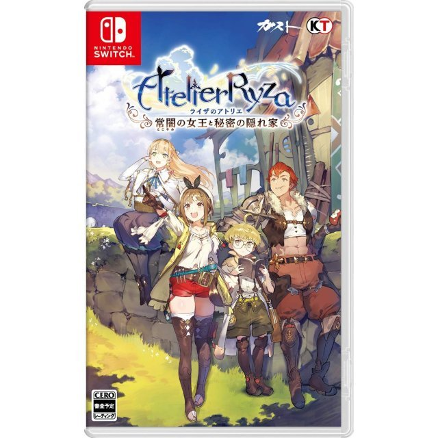 Atelier Ryza: Ever Darkness & the Secret Hideout [Collector's Edition] (Chinese Subs)