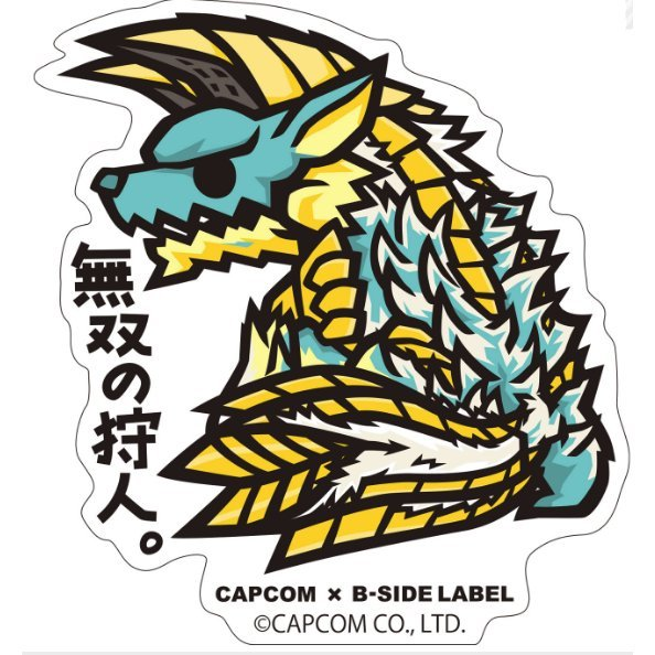 Capcom x B-Side Label Sticker Monster Hunter World Muso No Karyudo