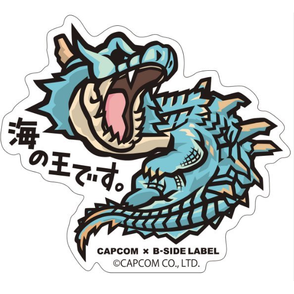 Capcom x B-Side Label Sticker Monster Hunter World Umi No Ou Desu