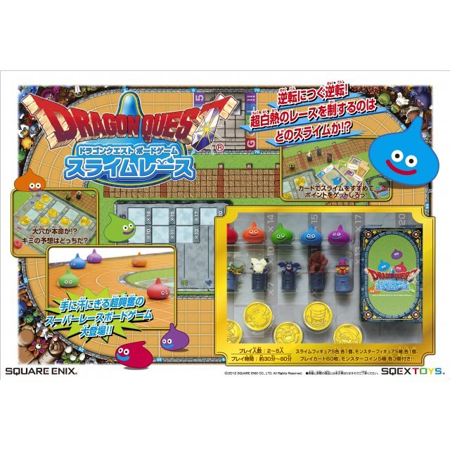 Dragon Quest Board Game Slime Race (Re-run)