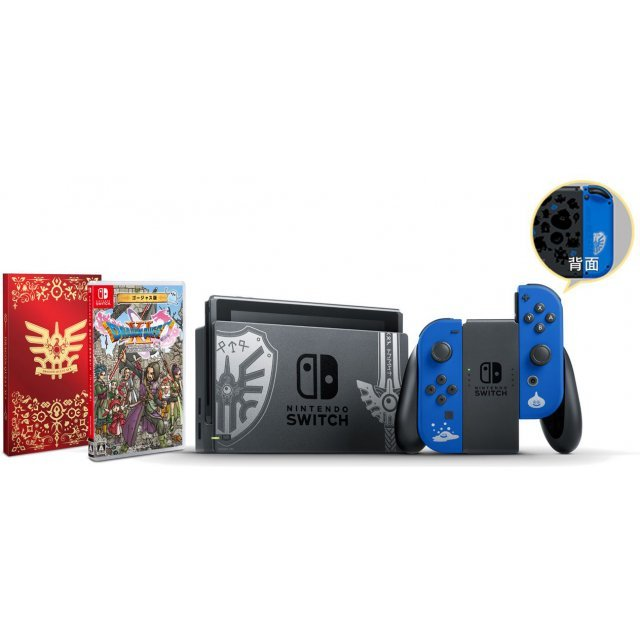 Nintendo Switch Dragon Quest XI S Set (Loto Edition) [Limited Edition]