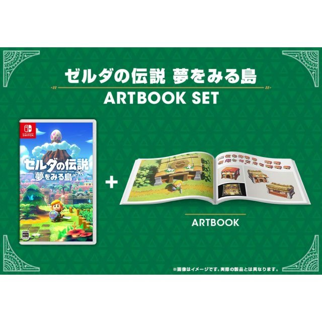The Legend of Zelda: Link's Awakening [Artbook Set]