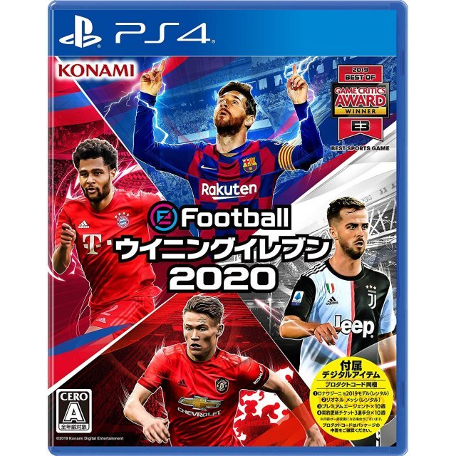 2020 Best Picture Winner.Efootball Winning Eleven 2020