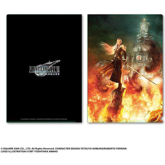Final Fantasy VII Remake Metallic File Vol.2