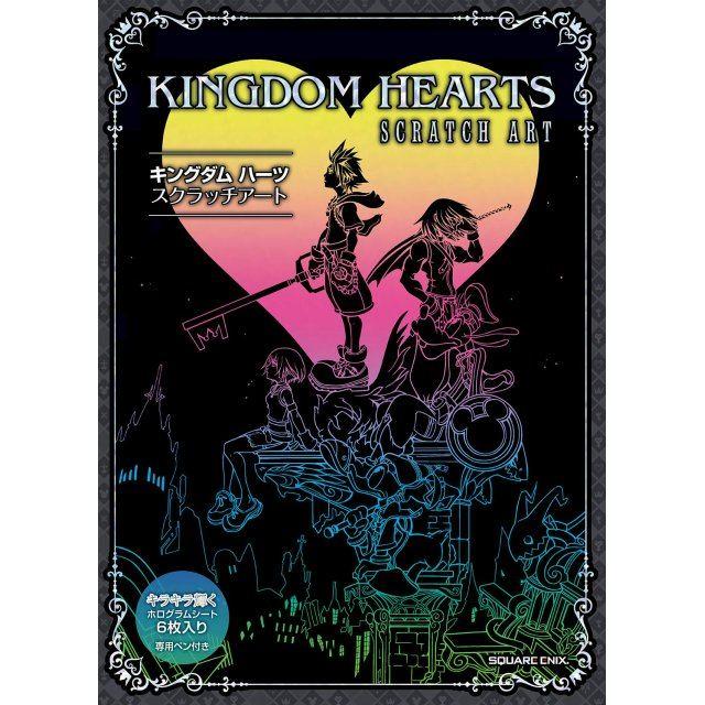 KINGDOM HEARTS SCRATCH ART