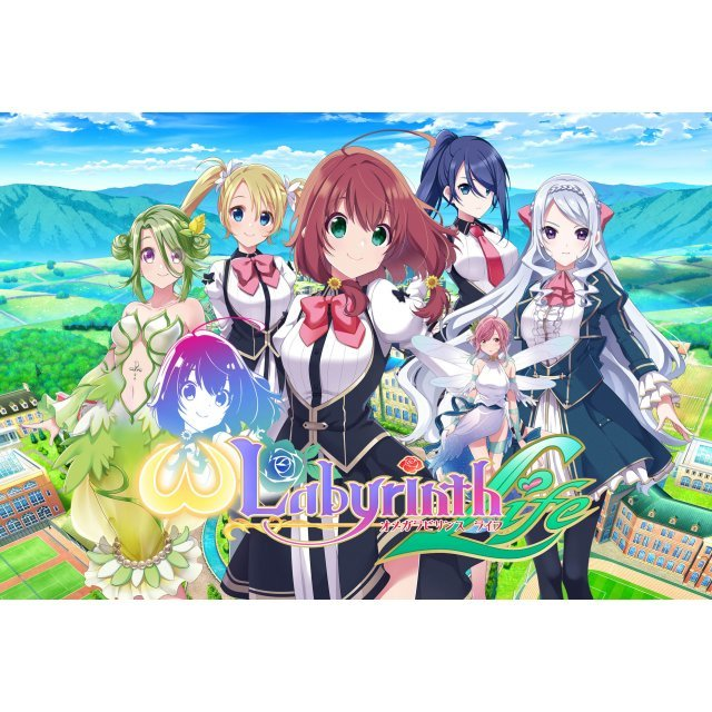 OMEGA LABYRINTH LIFE OFFICIAL ART BOOK
