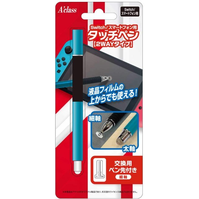 Touch Pen 2 Way Type for Nintendo Switch (Blue)