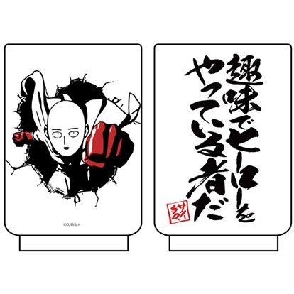 One Punch Man - Saitama Japanese Tea Cup
