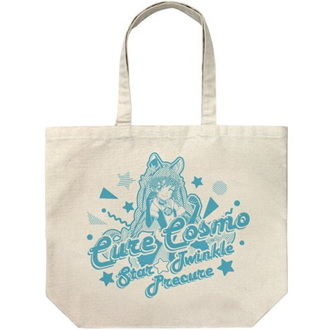 Star Twinkle Precure - Cure Cosmo Large Tote Bag Natural