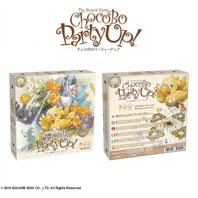 Board Game Chocobo's Party Up!