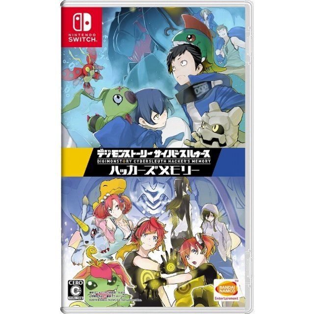 Digimon Story: Cyber Sleuth [Complete Edition]