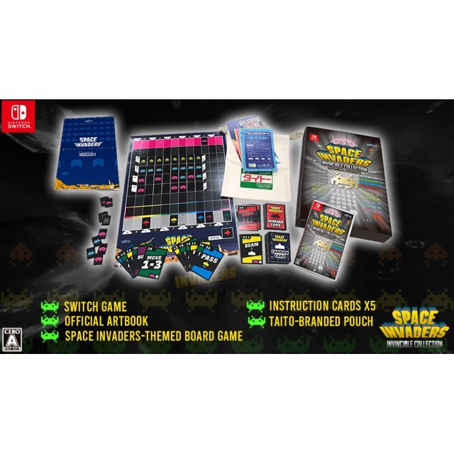 Space Invaders: Invincible Collection [Special Edition]