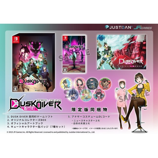 Dusk Diver [Special Limited Edition] (Multi-Language)