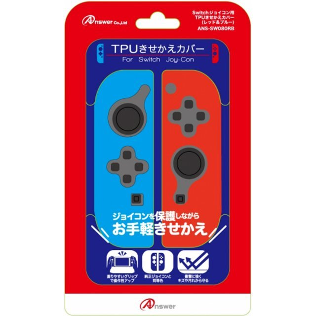 TPU Cover for Nintendo Switch Joy-Con (Blue x Red)