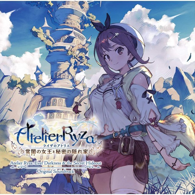 Atelier Ryza: Ever Darkness And The Secret Hideout Original Soundtrack