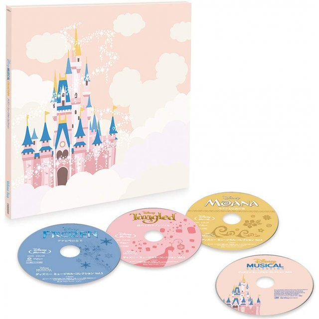 Disney Musical Collection Vol.2 [Limited Edition]