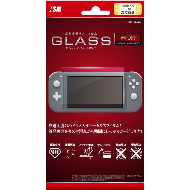 9H Glass Film for Nintendo Switch Lite