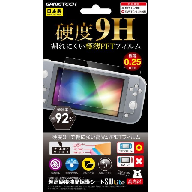 9H LCD Protection for Nintendo Switch Lite