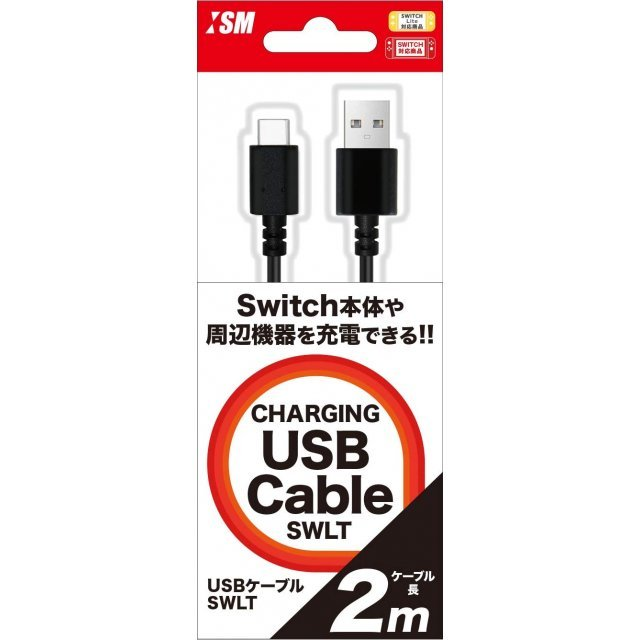 Charging USB Cable for Nintendo Switch Lite (2 m)