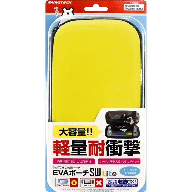 EVA Pouch for Nintendo Switch Lite (Yellow)