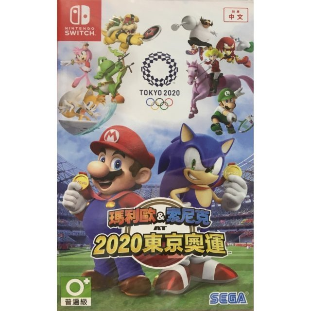 Mario & Sonic at the Olympic Games: Tokyo 2020 (Multi-Language)