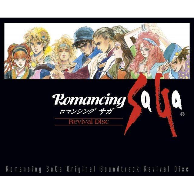 Romancing Saga Original Soundtrack Revival Disc [Blu-ray Disc Music]