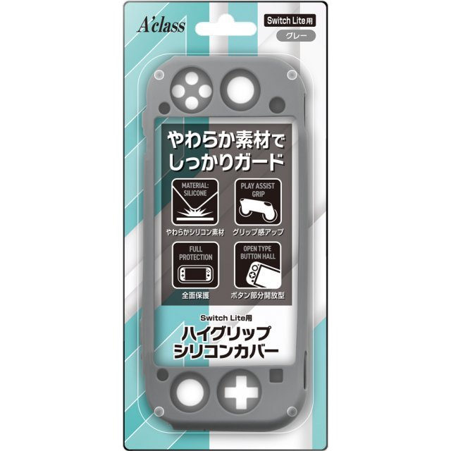 Grip Silicon Cover for Nintendo Switch Lite (Gray)
