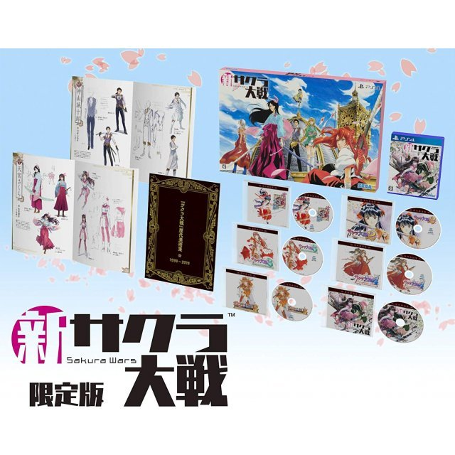 Project Sakura Wars [Limited Edition]
