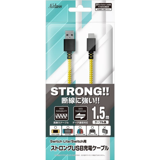 Strong USB Charging Cable 1.5 m for Nintendo Switch Lite (Yellow)