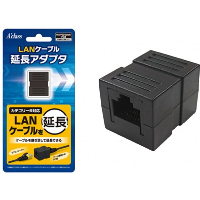 LAN Cable Extension Adapter for PlayStation 4