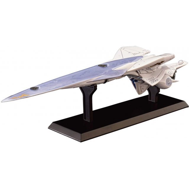 Legend of Galactic Heroes Die Neue These: Galactic Empire Battle Ship Brunhild