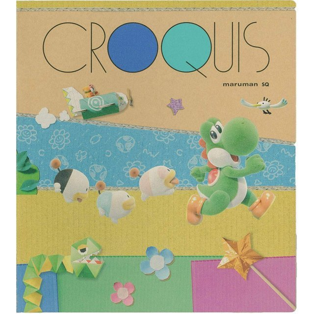 Yoshi's Crafted World YCZ01 Croquis Book Normal