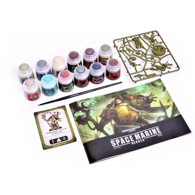 Warhammer 40,000: Space Marine Heroes Series No.3 Basic Painting Set