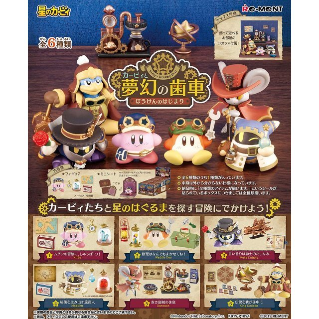 Kirby's Dream Land: Kirby's Dream Gear -Beginning of the Adventure- (Set of 6 pieces)