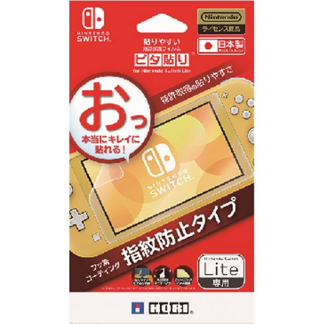 Screen Protective Filter for Nintendo Switch Lite (Easy to Paste)