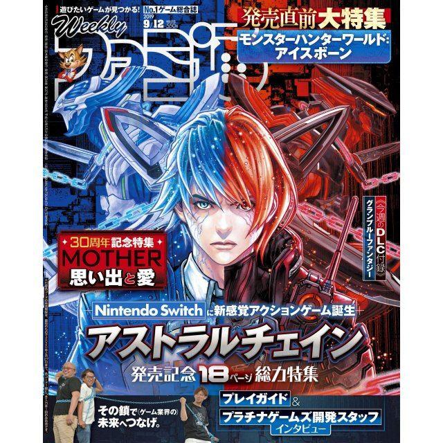 Weekly Famitsu September 12, 2019 (1607)