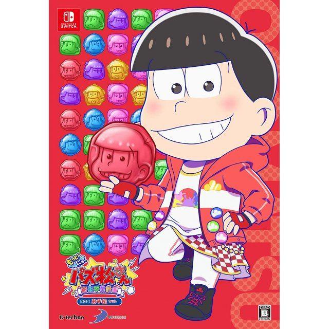Motto! New Puzz Osomatsu-san: Shinpin Sotsugyou Keikaku (Osomatsu Set) [Limited Edition]