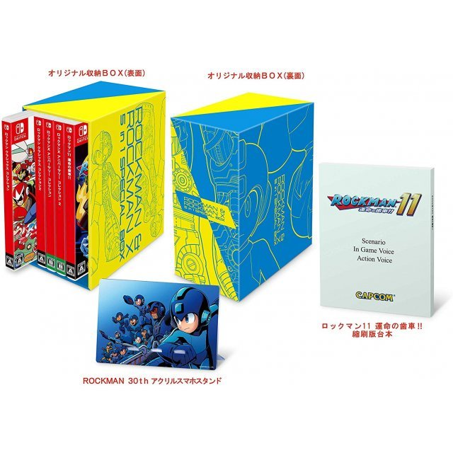 Rockman & Rockman X 5-In-1 [Special Box Limited Edition]