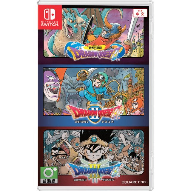 Dragon Quest 1+2+3 Collection (Multi-Language)
