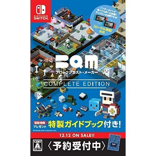 BQM BlockQuest Maker [Complete Edition] (Multi-Language)