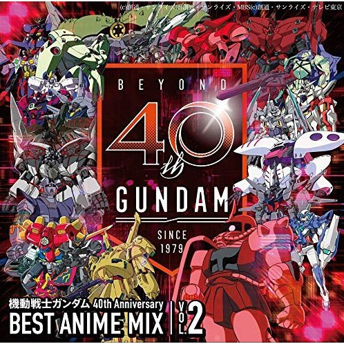 Mobile Suit Gundam 40th Anniversary Best Anime Mix Vol.2