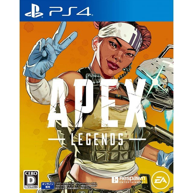 Apex Legends [Lifeline Edition]