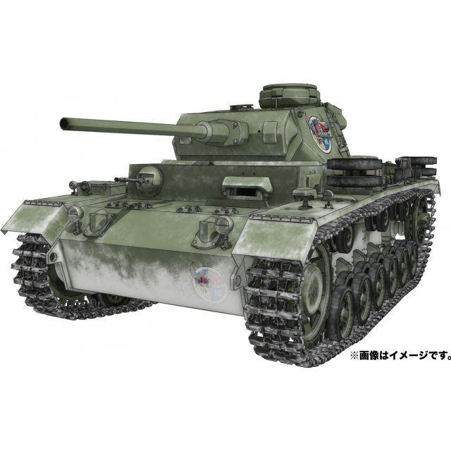 Girls und Panzer das Finale 1/72 Scale Model Kit: Panzer III Ausf.J Viking Fisheries High School