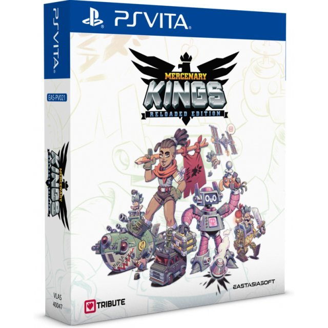 Mercenary Kings: Reloaded Edition [Limited Edition]