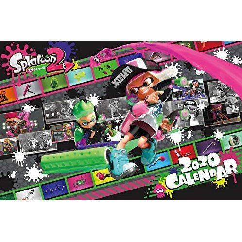 Games Coming Out In September 2020.Splatoon 2 2020 Calendar
