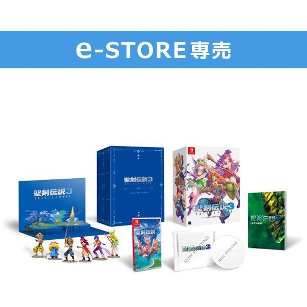 Trials of Mana [e-Store Collector's Edition]