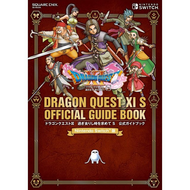 Dragon Quest XI S Official Guide Book Nintendo Switch Ver.